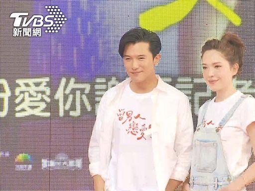 傳婚變首度露面 許瑋甯:想往婚姻走沒成功證實情逝│TVBS新聞網