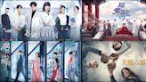 楊祐寧主演新版《天龍八部》成毅《與君歌》上演復仇愛戀,盤點八月 5 部強檔陸劇
