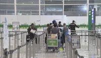 周一起台灣抵港人士須酒店檢疫21日