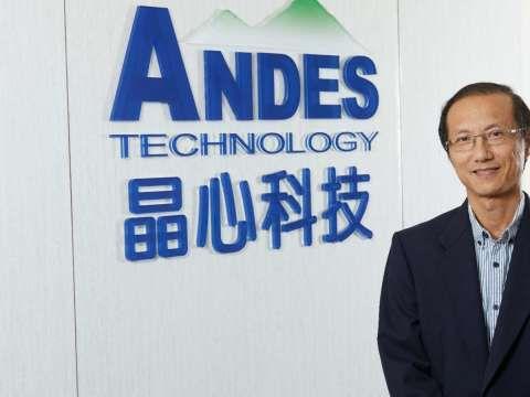 客戶導入量增長 晶心科今年營收目標年增3成 | Anue鉅亨 - 台股新聞