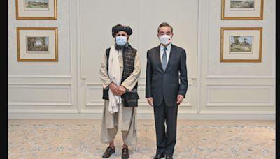 王毅晤巴拉達爾 願繼續向阿富汗提供援助