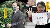 【區議員宣誓】47 人案被告劉偉聰等多名「高危」人士出席 李文浩拒宣誓 | 立場報道 | 立場新聞