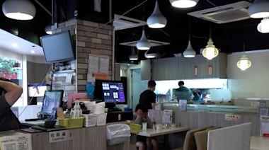 被指無確保顧客掃瞄安心出行或登記資料 17餐廳被控 - RTHK