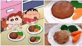 烹飪達人把「蠟筆小新裡的美食」通通變真的! 妮妮媽漢堡排端上桌「連廣志牌冰淇淋」也都神還原