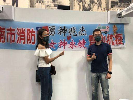 全台第一 抗疫女神賈永婕捐贈台南消防局影像式喉頭鏡 | 地方 | NOWnews今日新聞