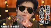 林鄭:我沒有銀行戶口 家裏有大叠現金 狠批區議會吵鬧 擬引國安法DQ公職人員