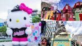 歐風小鎮彩色童話屋!巨型Hello Kitty聖誕樹登場