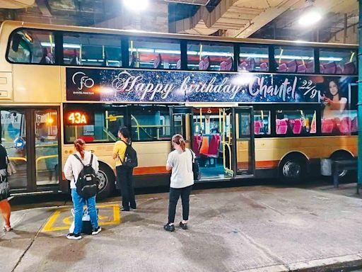 Chantel生日 粉絲出動巴士應援