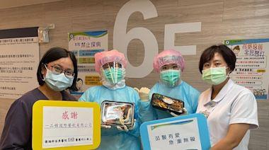 苗栗醫院收治62確診者 全數出院