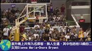 Kobe Bryant墜機與女兒同罹難 回顧一代球星傳奇一生