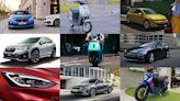 2021 年 9 月汽機車優惠總整理,購車、回廠看這裡!