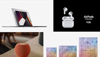 蘋果發表會懶人包來了!新款Macbook、AirPods 3 等五大新品亮相
