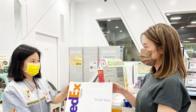 聯邦快遞結盟7-ELEVEN 擴展國際包裹店取服務
