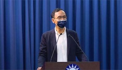 快新聞/朱立倫:讓「光復節」變回國定假日 網友諷:國民黨自己紀念吧!