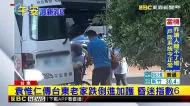袁惟仁傳台東老家跌倒進加護 昏迷指數6