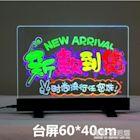 電子熒光板廣告板40 60LED店鋪用手寫閃光寫字發光版小黑板懸掛式AQ 有緣生活館