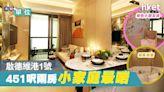 【示範單位】維港1號2房示範單位曝光!典雅自然風裝修設計 - 香港經濟日報 - 地產站 - 新盤消息 - 新盤新聞