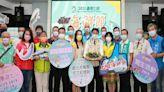 行銷在地農漁產品 七股海鮮節即起至10/16登場   台灣好新聞 TaiwanHot.net