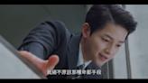 新劇《黑道律師文森佐》首播兩集大獲好評,收視率大幅提升首爾圈破10%