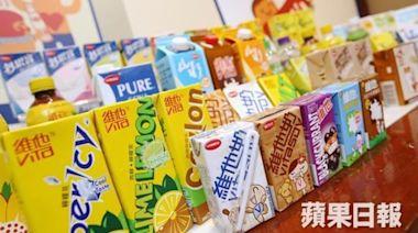 維他奶全年純利升2% 料植物為本產品推動業績   蘋果日報