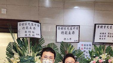 亡父黃樹棠出殯 兒子黃榮璋盼來世續緣 - 20210507 - SHOWBIZ - 明報OL網