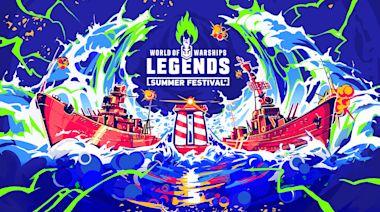家用主機版《戰艦世界:傳奇》3.5 版推出《蒼藍鋼鐵戰艦》主題戰艦和指揮官