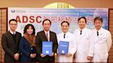 讓國際見証台灣幹細胞新藥創新能力 國璽臨床試驗結果榮登國際期刊   蕃新聞