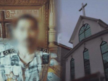 教會淪繁殖場!逼信徒「母子相姦」亂倫 牧師性侵女童遭重判25年