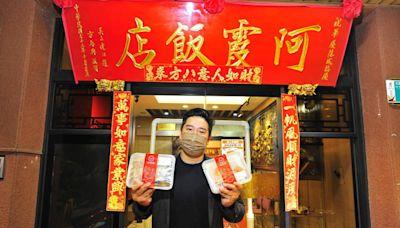 台南80年老飯店 盼政策扶助將台灣小吃行銷國際