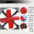 強力排換氣風扇抽油煙通機廚房家用工業12寸吸靜音窗式大功率簡易 向日葵