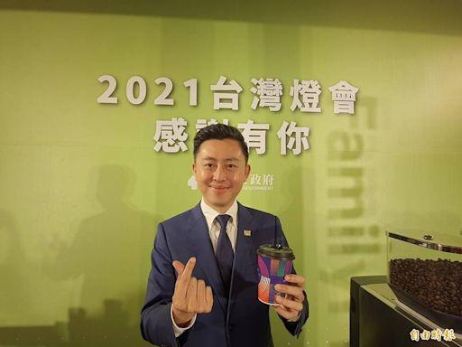 疫情趨緩 「2021台灣燈會」停辦改名「新竹光臨藝術節」4月辦