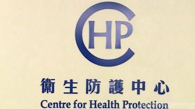 新增確診染變種病毒的兩外傭 曾與映灣園確診外傭聚會 | 香港電台