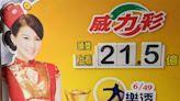 8/19大喜登門!3生肖中獎發大財