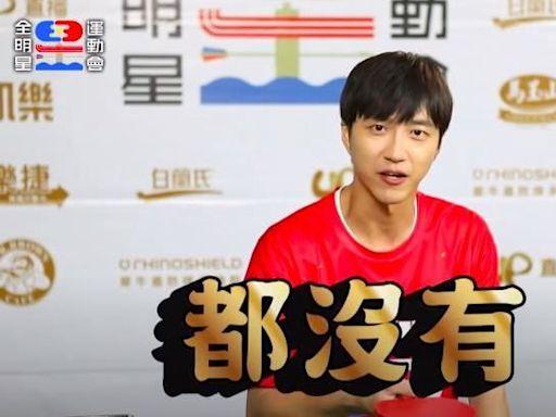 全明星/不打桌球會做啥?江宏傑「首曝真心話」答案超意外