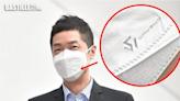 馬浚偉被指戴「51」口罩 急澄清:買時沒察覺   社會事