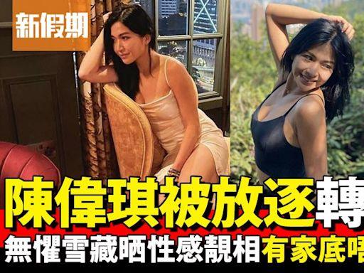 29歲陳偉琪形象差被放逐 轉行做KOL超悠閒 酒店彈豎琴無懼雪藏 | 影視娛樂 | 新假期