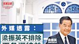 外媒透露:梁振英不排除再參選特首 大家支唔支持?