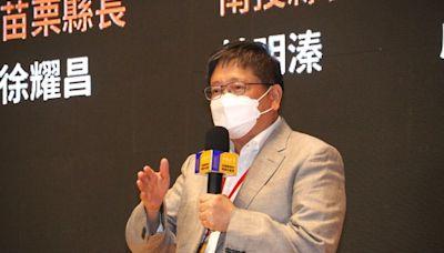 中台灣區域治理平台論壇 楊文科:學習跨越治理精神