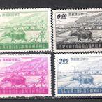 台灣早期新票 47年 紀057中國農村復興聯合委員會10週年紀念郵票 背貼 近上品 0889