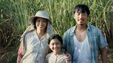 【尋她】45歲舒淇初演農婦 網民:最美村姑