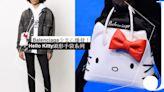 一出即斷貨!人氣Balenciaga x Hello Kitty頭手袋/電話袋/銀包