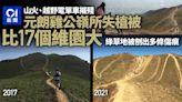 山火、越野電單車毀雞公嶺 一年失17個維園植被 山野傷痕纍纍