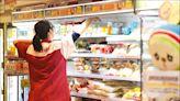 疫情衝擊家庭收入 81%大學生 寒假想打工 - 自由財經