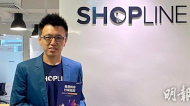 SHOPLINE:去年註冊開店商戶數目升八成 (14:52) - 20210517 - 即時財經新聞
