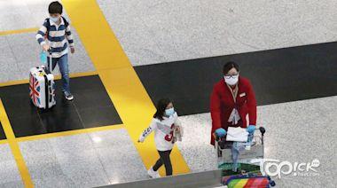 【新冠疫苗】港府公布10款認可疫苗 至少一半為國產包括國藥、康希諾【附名單】 - 香港經濟日報 - TOPick - 新聞 - 社會