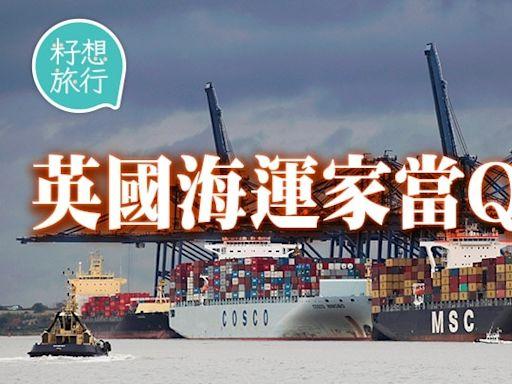 移民英國|英國海運家當Q&A 連清關預40日 貨運公司解構海鮮價成因 | 蘋果日報
