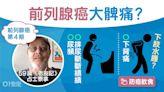 《老友記》占士泰拿前列腺癌末期!骨痛尿頻9大症狀宜吃豆腐芽菜