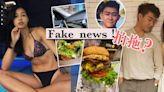 TVB「狂野港姐」廖慧儀被指戀上空少:做乜個個男仔friend都同我一齊咗 | 蘋果日報