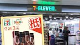 7-11 GODIVA 雪條優惠再臨!$120/4 盒兼推全新口味 - ezone.hk - 網絡生活 - 筍買情報