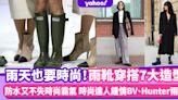#WearThisAllWeek 雨靴穿搭7大造型!雨天防水又不失時尚霸氣 BV、Hunter雨靴成為時尚達人寵兒
